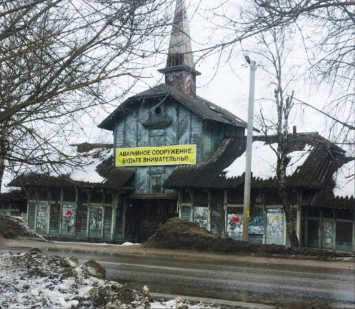 Письмо кимряков про разрушающийся стадион «Звезда» до губернатора не дошло