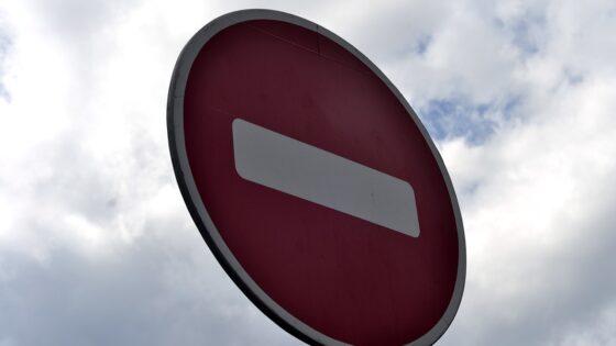 В Твери на две недели перекрыли улицу Жигарева