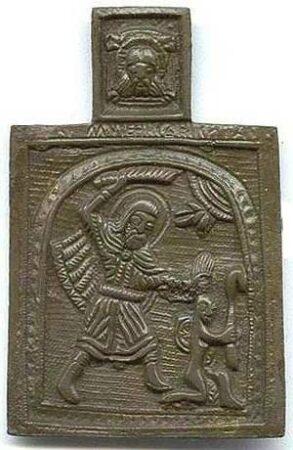 Брянские кладоискатели нашли в Твери кресты с изображением Никиты -бесогона