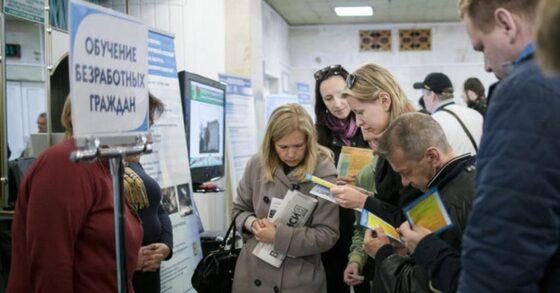 Работодатели Тверской области получат субсидию для трудоустройства безработных