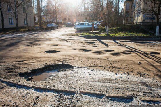 В Тверской области ОНФ собирает информацию о некачественных дорогах