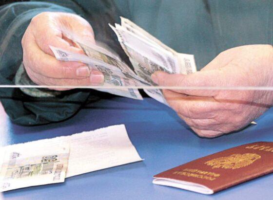 Стало известно, когда в марте выплатят пенсии в Тверской области