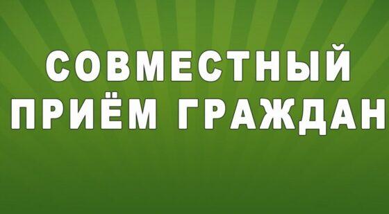 Тверской омбудсмен и руководитель судебных приставов проведут совместный прием