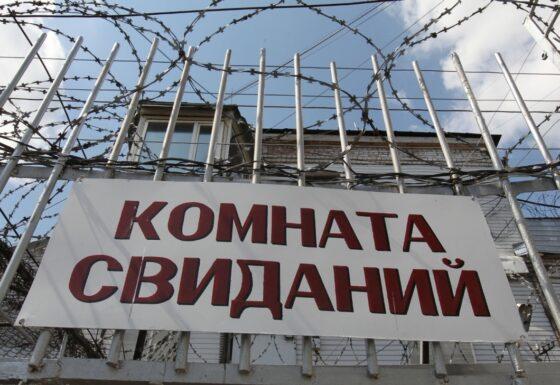 В колониях Тверской области  осужденные встретятся с родными в масках и перчатках