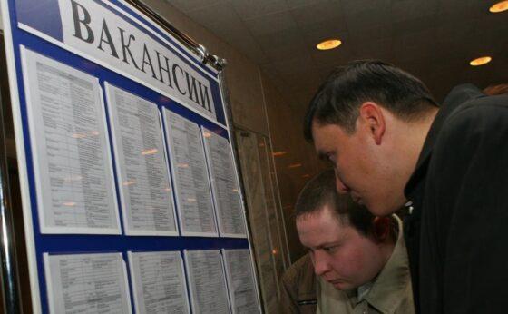 На рынке труда Тверской области требуются инженеры и рабочие