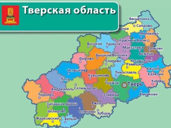 За 5 лет в Тверской области реализовано 65 инвестиционных проектов