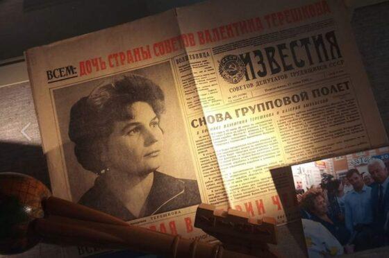 В Твери можно увидеть ключ для запуска первой ракеты, на которой полетел Гагарин