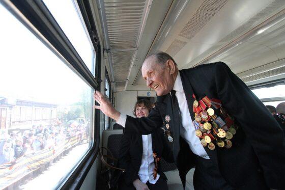 С 23 апреля тверские ветераны могут бесплатно ездить по России