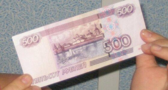 В Тверской области женщина сядет в тюрьму за 1, 7 г наркотика, проданного за 500 рублей