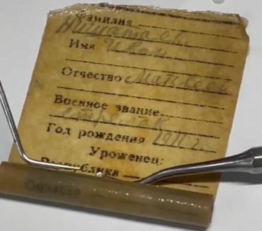 Участники поисковой экспедиции нашли под Ржевом первый медальон