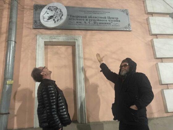 Борис Гребенщиков сфотографировался в Твери у библиотеки