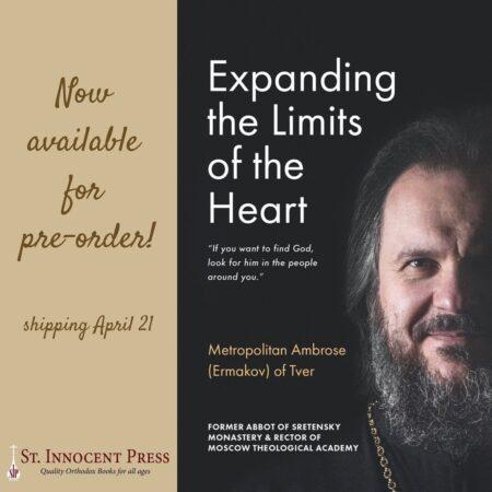 Книга тверского митрополита вышла в США