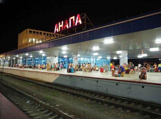 Жителя Старицы оштрафовали за отсутствие маски на вокзале в Анапе