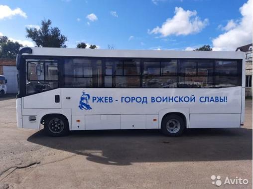 Ржевские автобусы продают с молотка в интернете