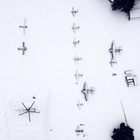 В Кимрском районе с помощью дронов сняли заброшенный аэродром