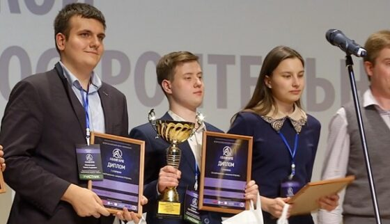 В Твери выбрали победителей Всероссийского кейс-чемпионата «Авангард»