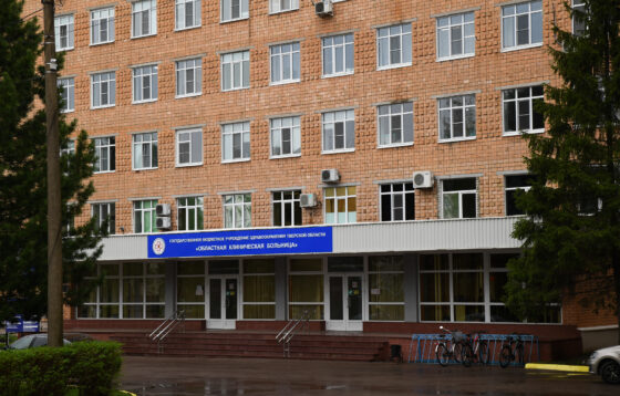 В Тверской области определен график работы больниц в майские праздники