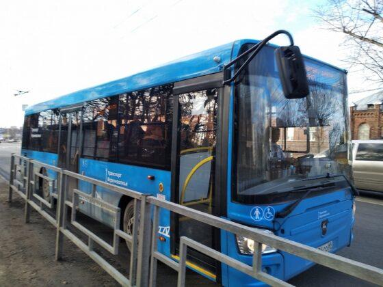 В Твери с 1 мая изменятся два автобусных маршрута