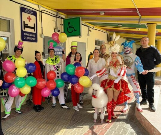 В Твери артисты цирка навестили пациентов детской областной больницы