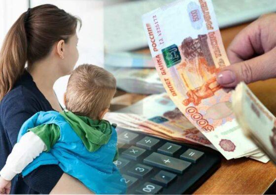 Семьи Тверской области в 2021 году получат дополнительные выплаты