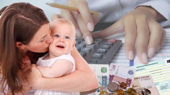 Долги по детским пособиям выплатят семьям Тверской области в апреле
