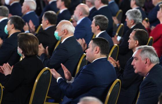 Тверской губернатор оценил послание президента