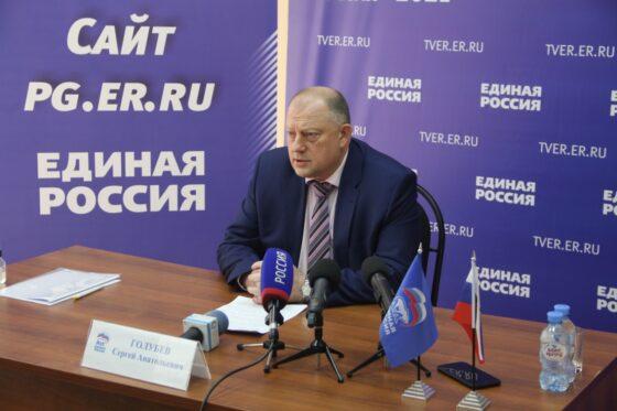 В Тверской области на праймериз от единороссов выйдут  120 кандидатов