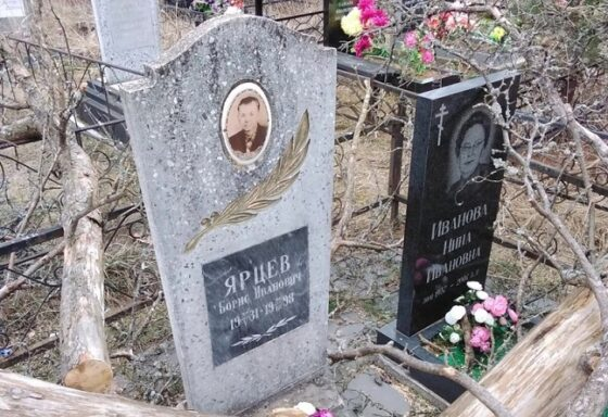 В канун Пасхи на могилы в Тверской области накидали сухостой