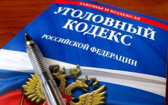 В Тверской области житель Иваново жестоко расправился со знакомым
