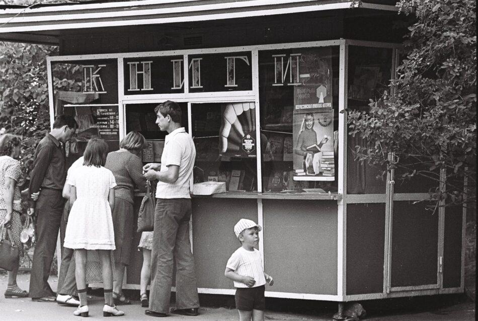 Опубликованы фото большого праздника книги в Калинине в 1979 году
