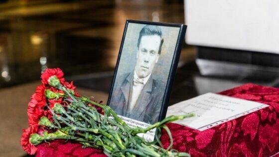 Останки красноармейца, найденные в Бельском районе, передали родственникам