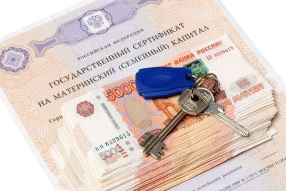 В шести банках Тверской области можно подать заявление на маткапитал