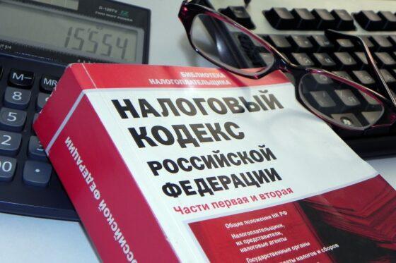 В Твери скрыли  от уплаты налогов 4, 5 миллиона рублей