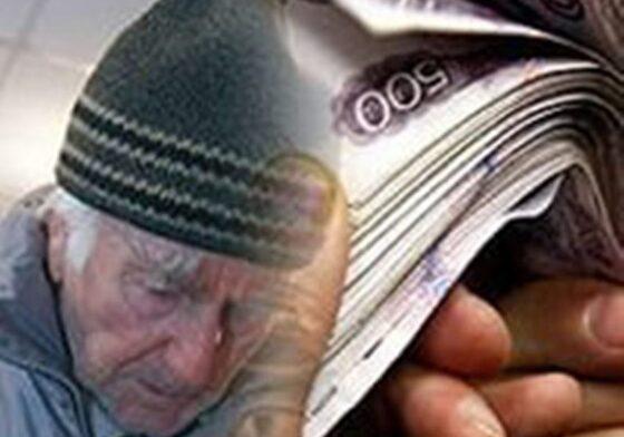 400 тысяч рублей отдал пенсионер из Твери лжеработнице социальных служб