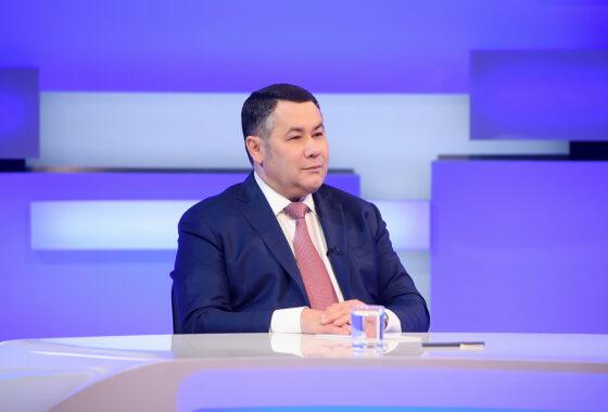 Губернатор Тверской области расскажет в прямом эфире о новом маршруте к Ржевскому мемориалу