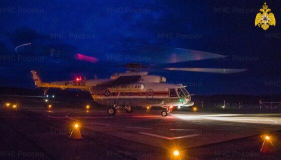 Вертолет санавиации срочно доставил пациентку в Тверь