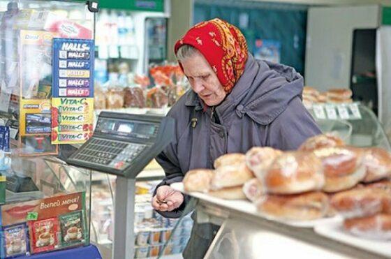 Готовьте кошельки: за неделю в Тверской области вновь выросли цены на продукты