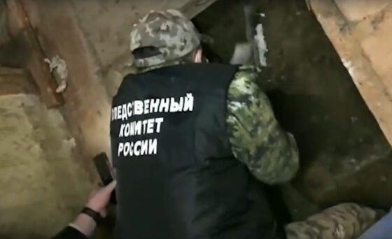 Мужчину, который пропал в Тверской области, убил родной сын