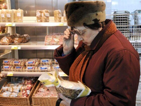 Сэкономить не получится: в Тверской области дорожают продукты