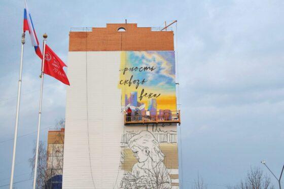 В Тверской области  ночью рисуют 25-метровое  граффити