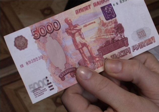 Житель Тверской области расплачивался фальшивыми деньгами