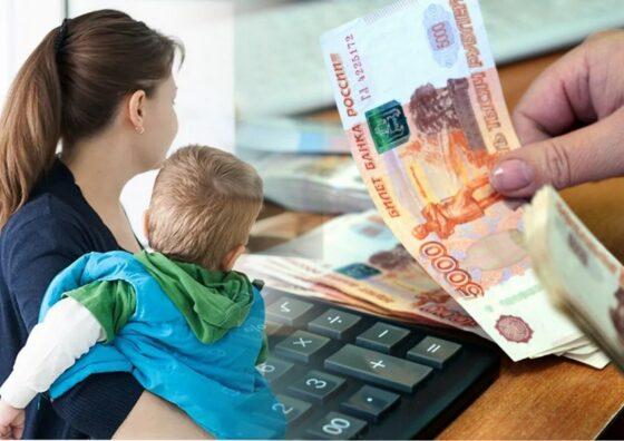 В Тверской области могут разрешить не платить алименты по уважительным причинам