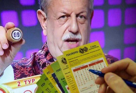 Миллионер из Твери рассказал, на что потратит многомиллионный лотерейный выигрыш