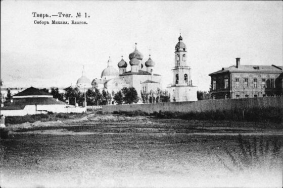 Опубликовано фото первого тверского цирка