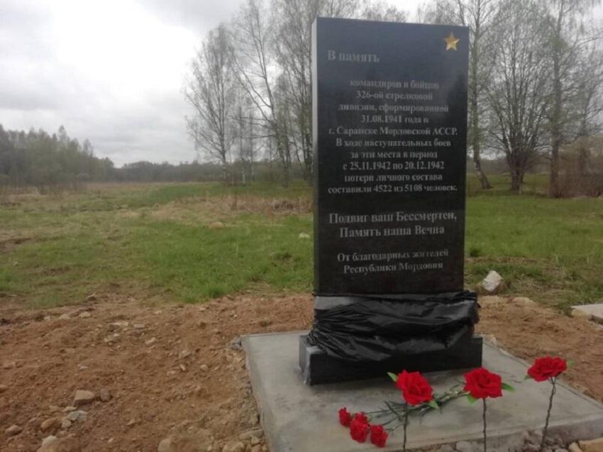 В Тверской области установили обелиск павшим героям 326-й стрелковой дивизии