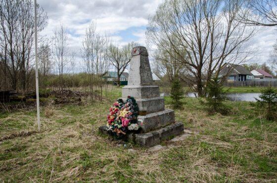 Под Тверью исторический памятник превратился в братскую могилу