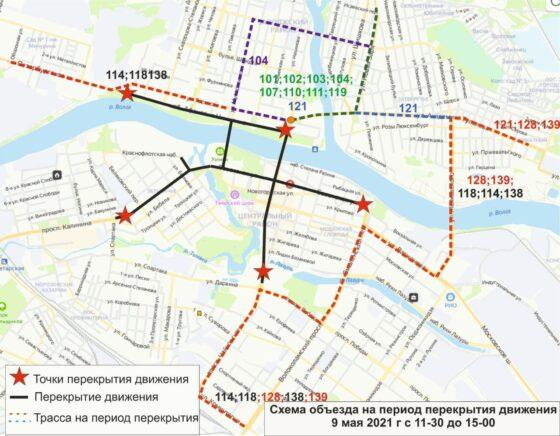 В Твери 9 мая изменятся маршруты движения автобусов