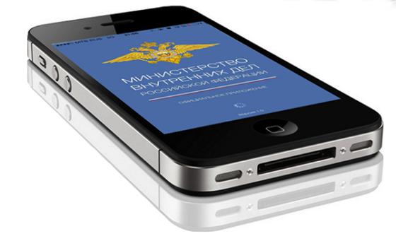 В Тверской области о своем участковом можно узнать из мобильного приложения