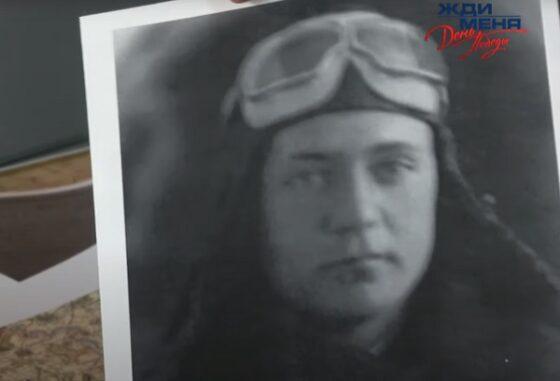 На федеральном канале рассказали историю летчика Бориса Сулоева, погибшего в Ржевской битве