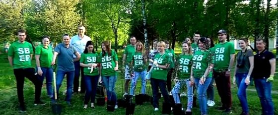В Твери в парке Победы волонтеры Сбербанка посадили декоративные яблони и навели порядок в Ботаническом саду ТвГУ
